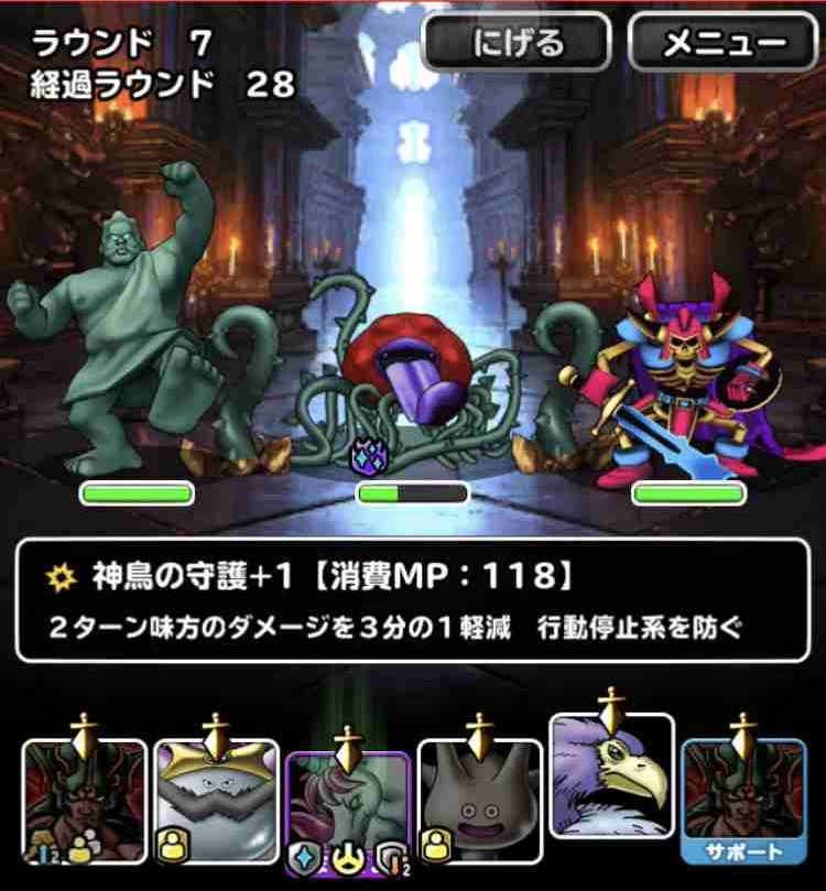 f:id:shohei_info:20180425171156j:plain