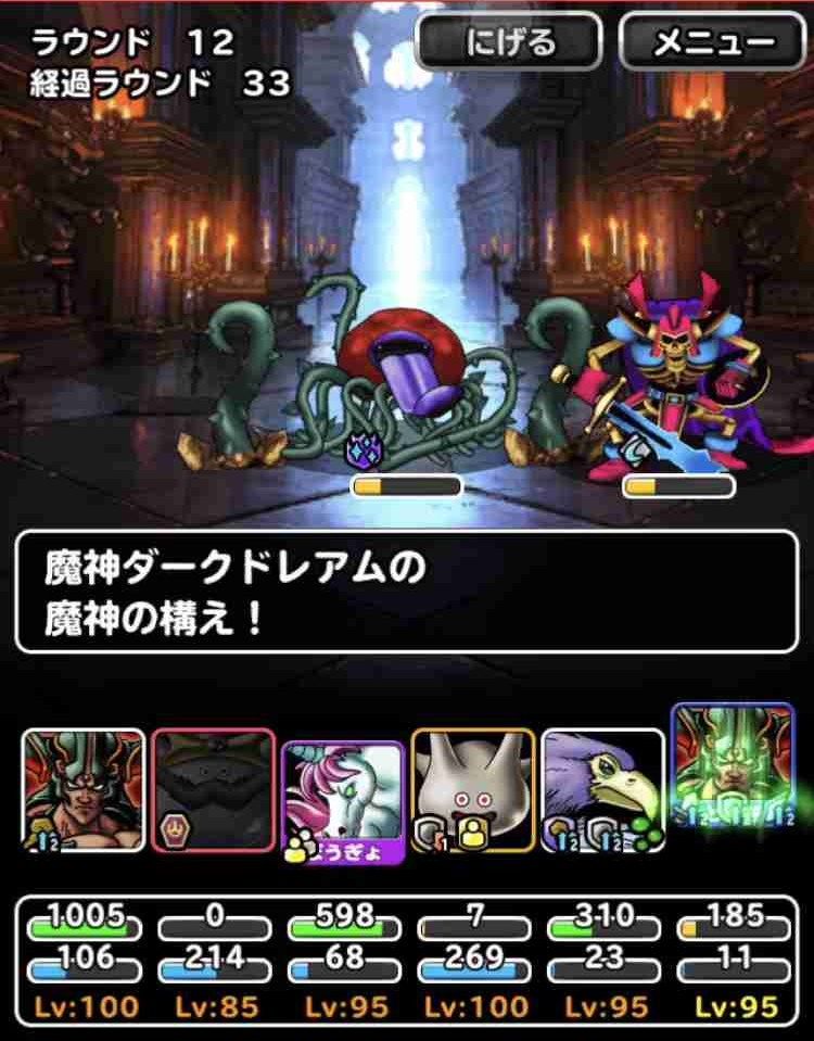 f:id:shohei_info:20180425171733j:plain