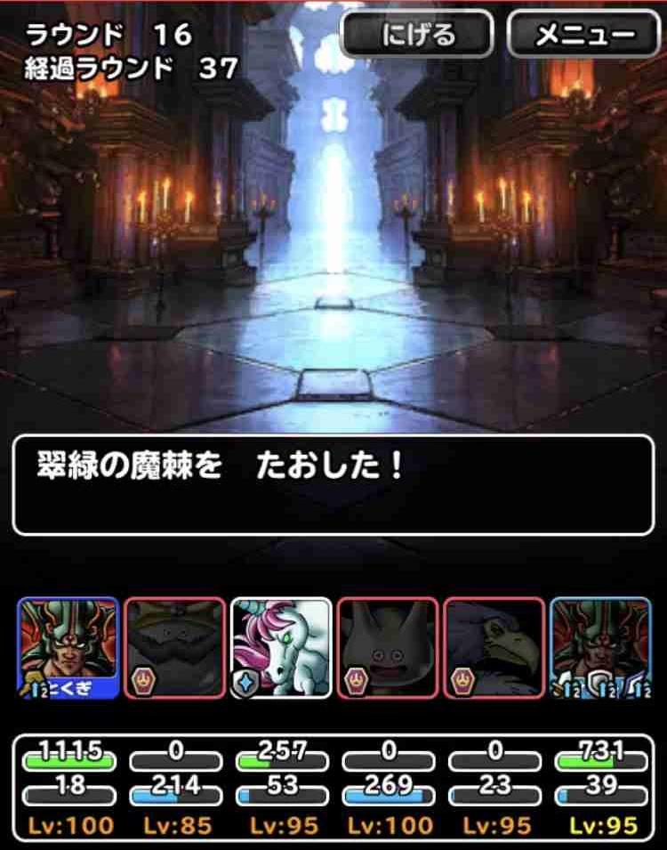 f:id:shohei_info:20180425172007j:plain