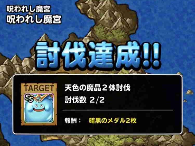 f:id:shohei_info:20180427084015j:plain