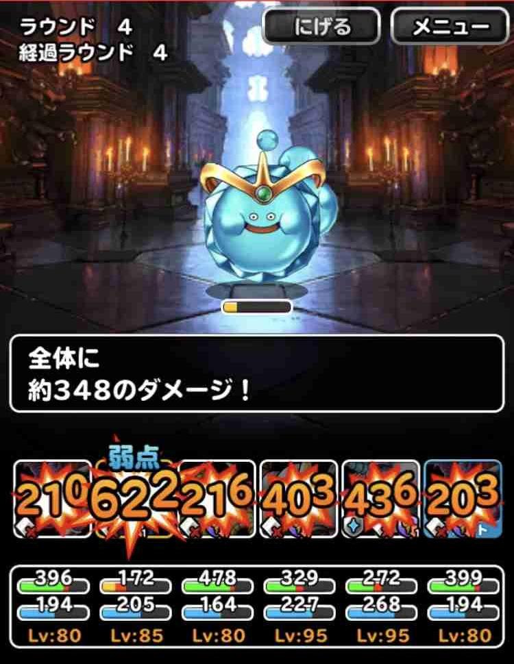 f:id:shohei_info:20180427090710j:plain