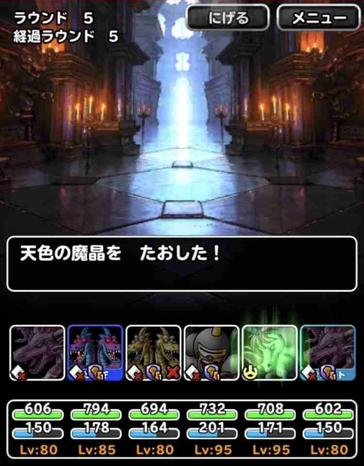 f:id:shohei_info:20180427091356j:plain