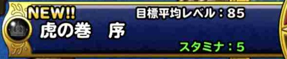 f:id:shohei_info:20180427164816j:plain