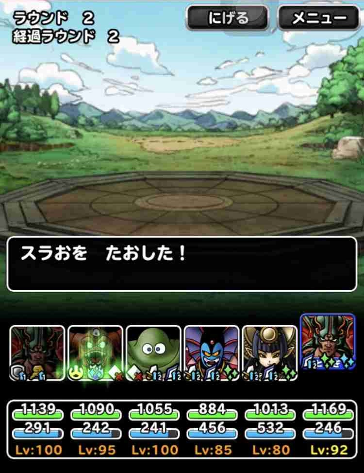 f:id:shohei_info:20180427165703j:plain