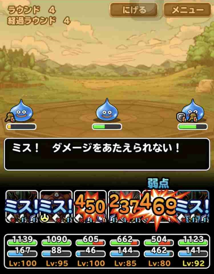 f:id:shohei_info:20180427172316j:plain
