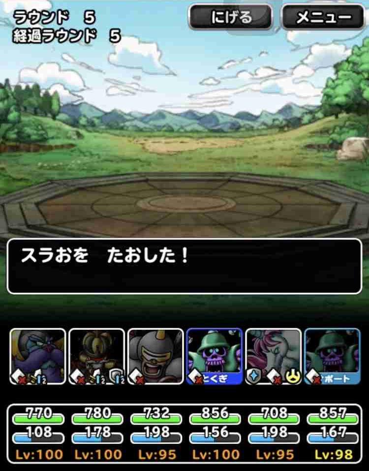 f:id:shohei_info:20180427172715j:plain
