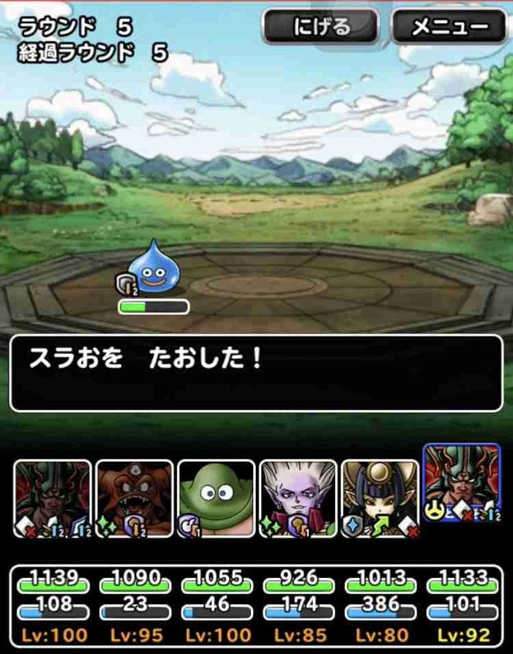 f:id:shohei_info:20180427180833j:plain