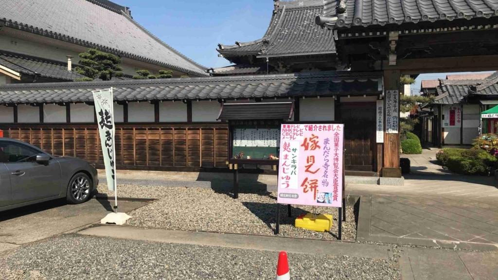 f:id:shohei_info:20180430145012j:plain