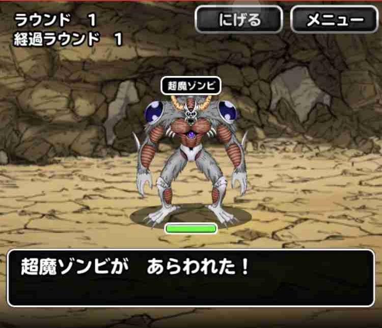 f:id:shohei_info:20180430211516j:plain