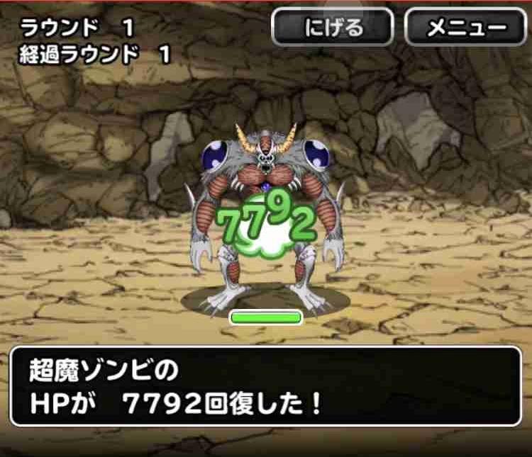f:id:shohei_info:20180430211639j:plain