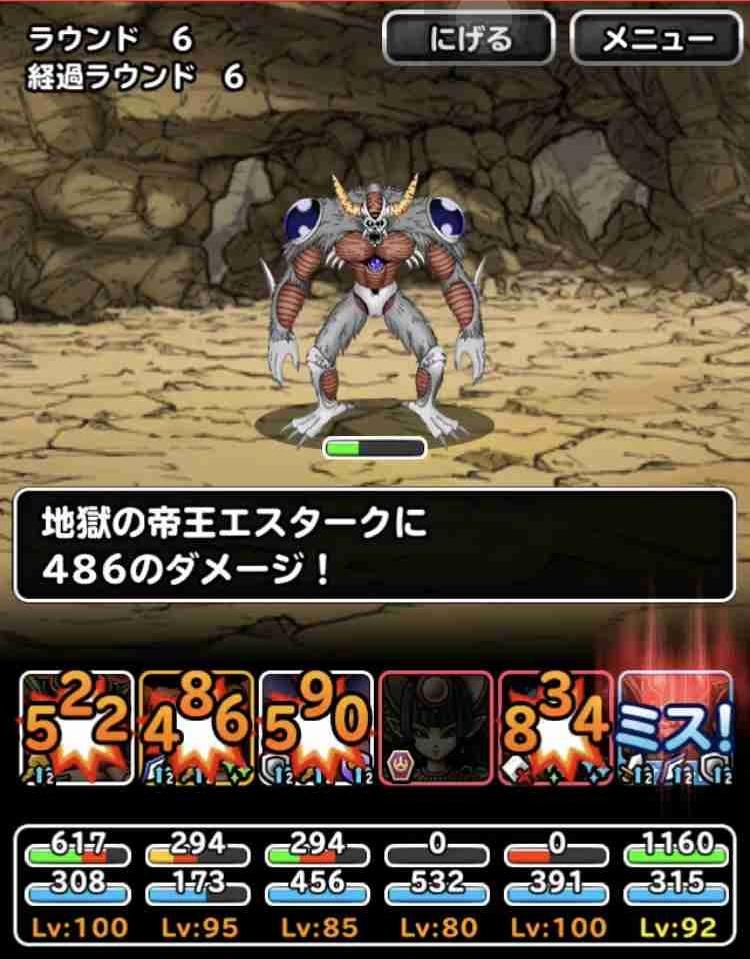 f:id:shohei_info:20180430213251j:plain