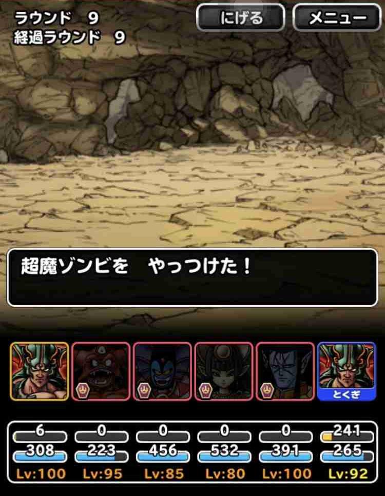 f:id:shohei_info:20180430213424j:plain