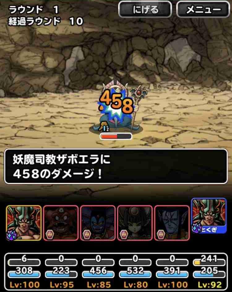 f:id:shohei_info:20180430213731j:plain