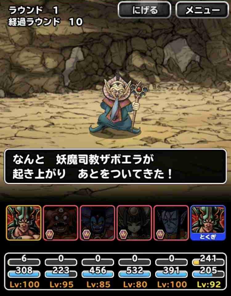 f:id:shohei_info:20180430213825j:plain