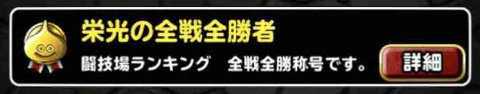 f:id:shohei_info:20180508084836j:plain