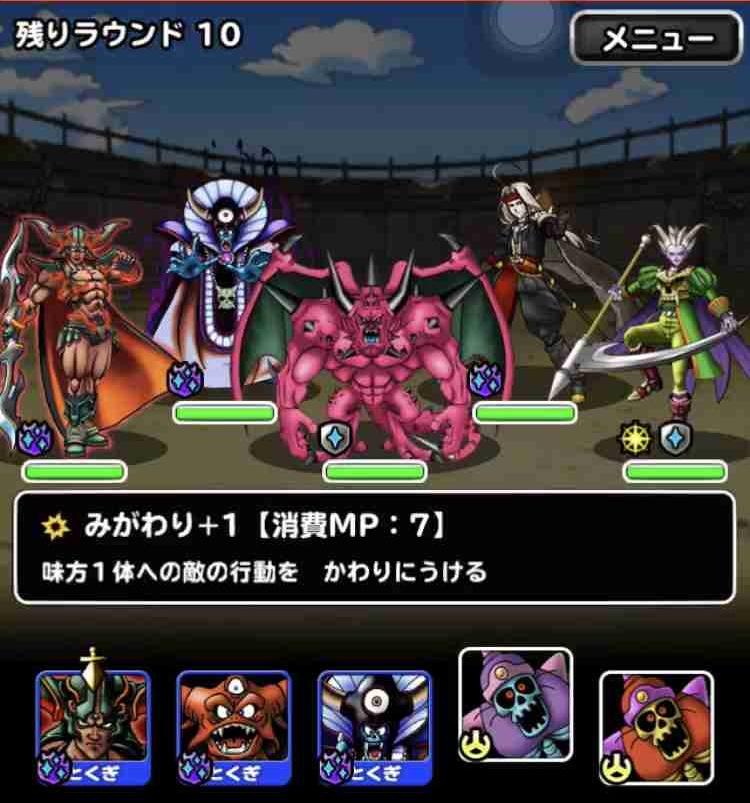 f:id:shohei_info:20180508091355j:plain