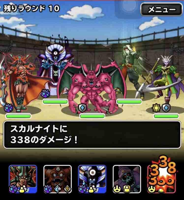 f:id:shohei_info:20180508092727j:plain