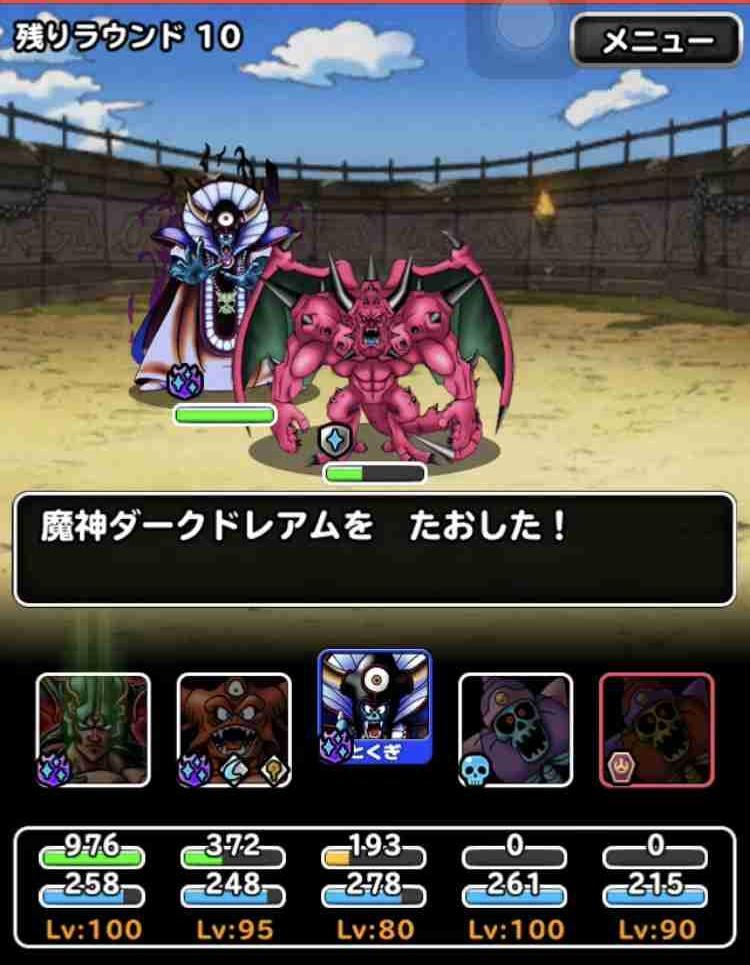 f:id:shohei_info:20180508093045j:plain