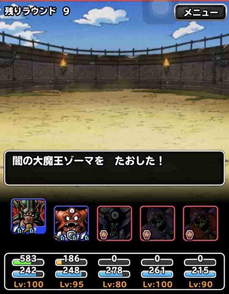 f:id:shohei_info:20180508143732j:plain