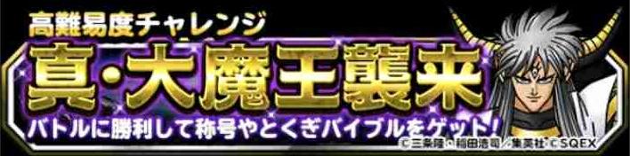 f:id:shohei_info:20180511162101j:plain