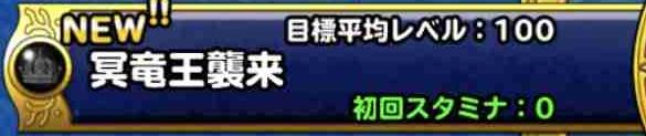 f:id:shohei_info:20180511162254j:plain