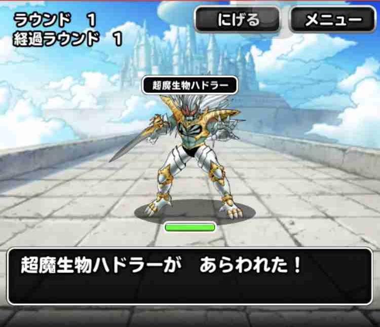 f:id:shohei_info:20180511162737j:plain