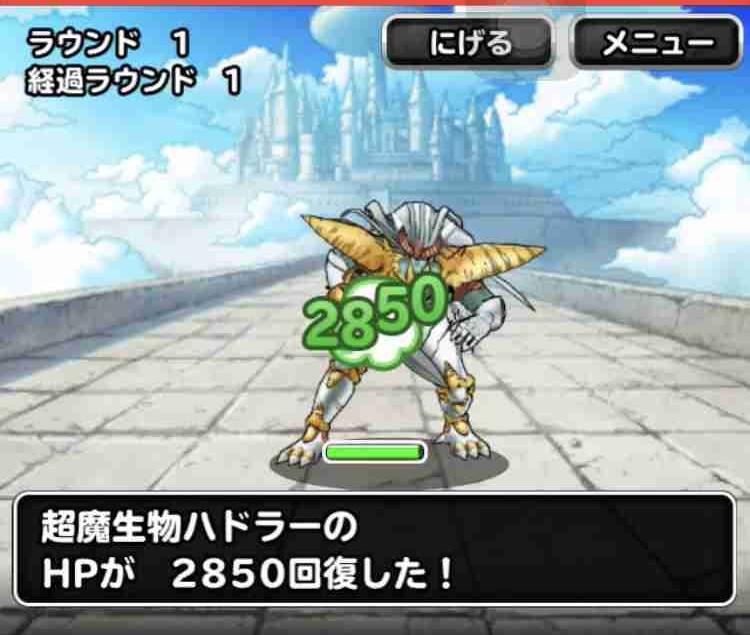 f:id:shohei_info:20180511162855j:plain