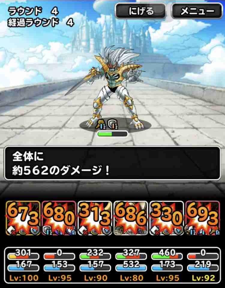 f:id:shohei_info:20180511165128j:plain