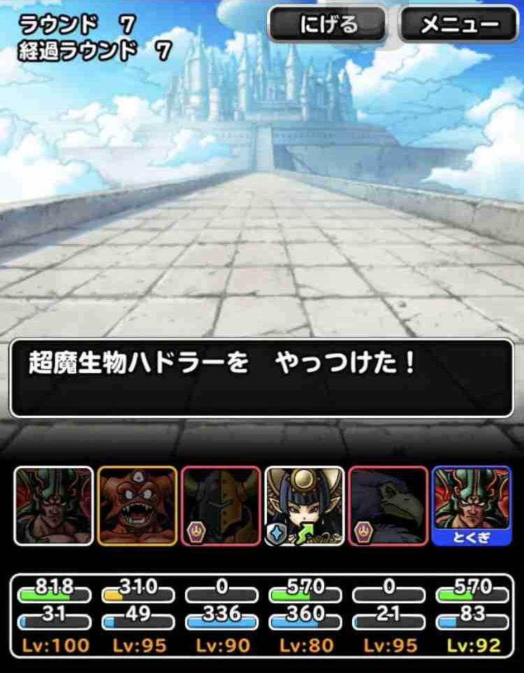 f:id:shohei_info:20180511170111j:plain