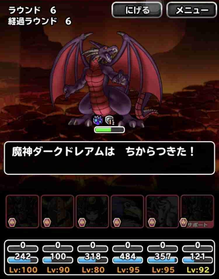 f:id:shohei_info:20180511173610j:plain