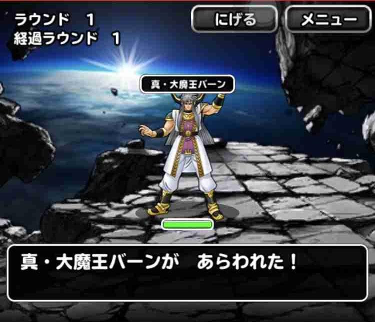 f:id:shohei_info:20180511174524j:plain