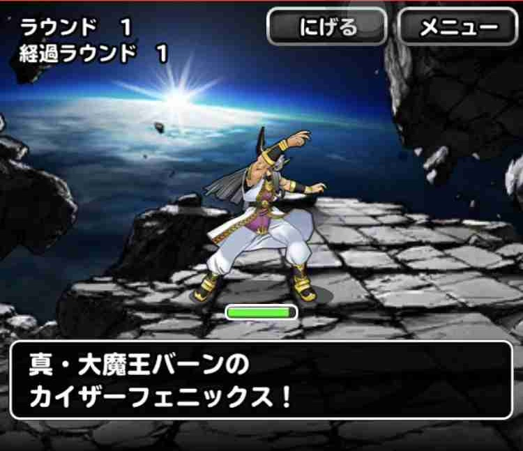 f:id:shohei_info:20180511174638j:plain
