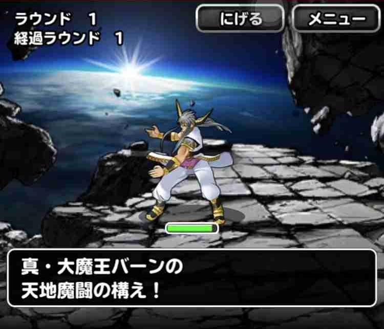 f:id:shohei_info:20180511175231j:plain
