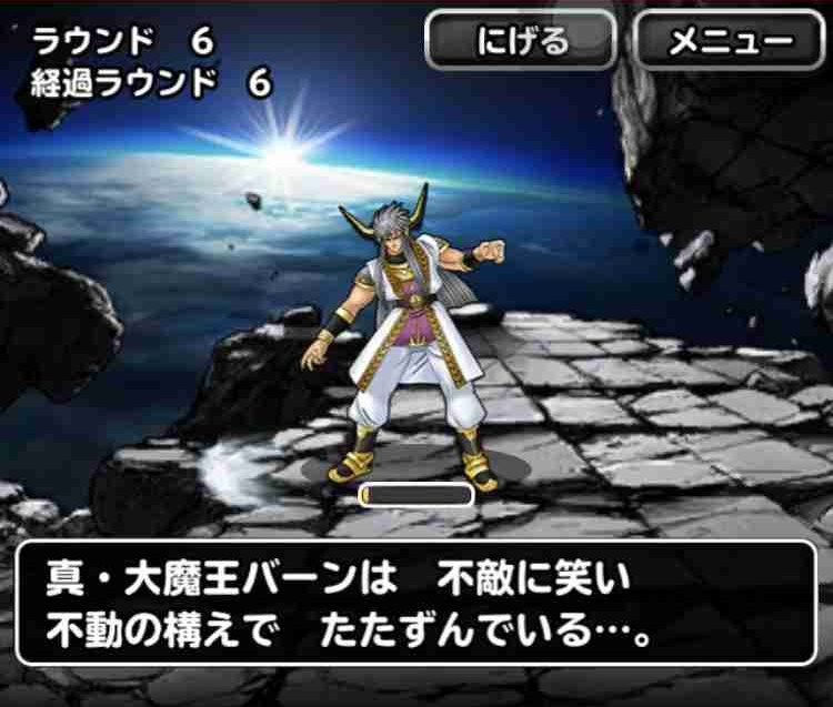 f:id:shohei_info:20180511175311j:plain