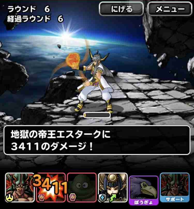 f:id:shohei_info:20180511175619j:plain