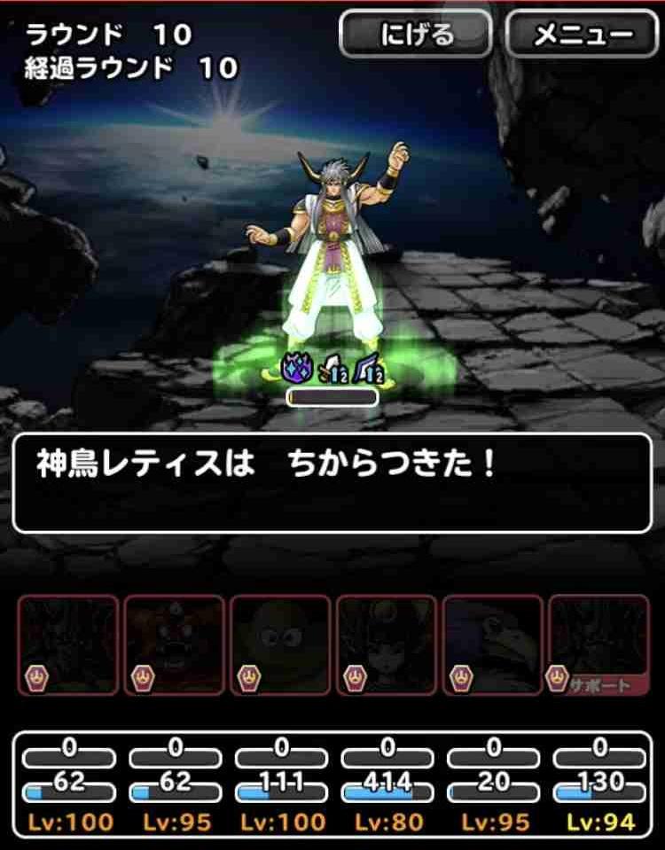 f:id:shohei_info:20180511175844j:plain