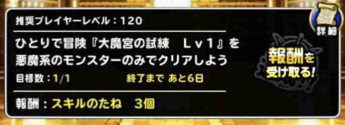 f:id:shohei_info:20180512171339j:plain