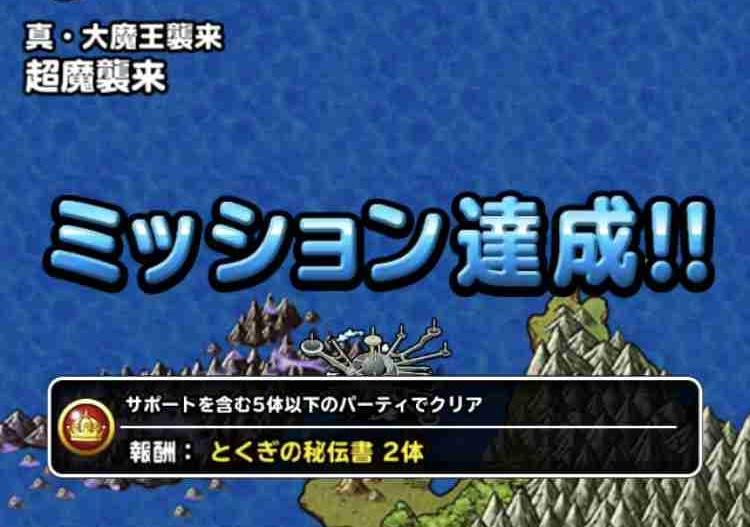 f:id:shohei_info:20180512193516j:plain