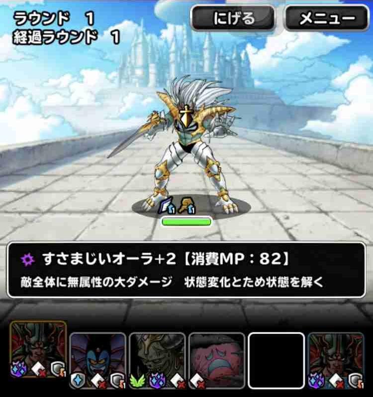 f:id:shohei_info:20180512195527j:plain