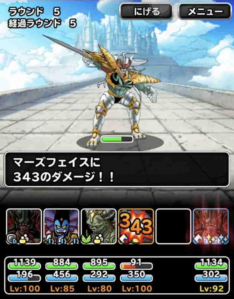 f:id:shohei_info:20180512200252j:plain