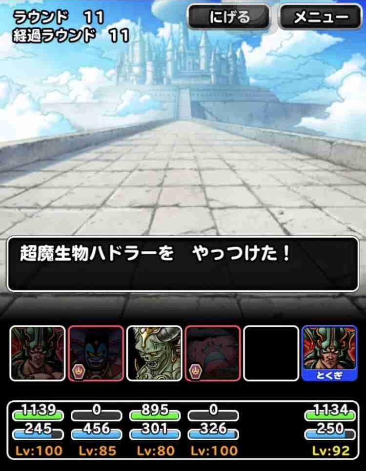 f:id:shohei_info:20180512201641j:plain