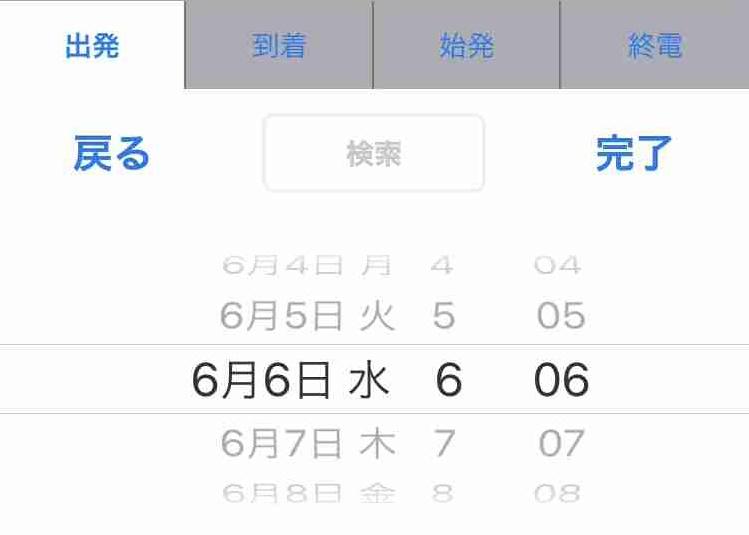 f:id:shohei_info:20180513085008j:plain