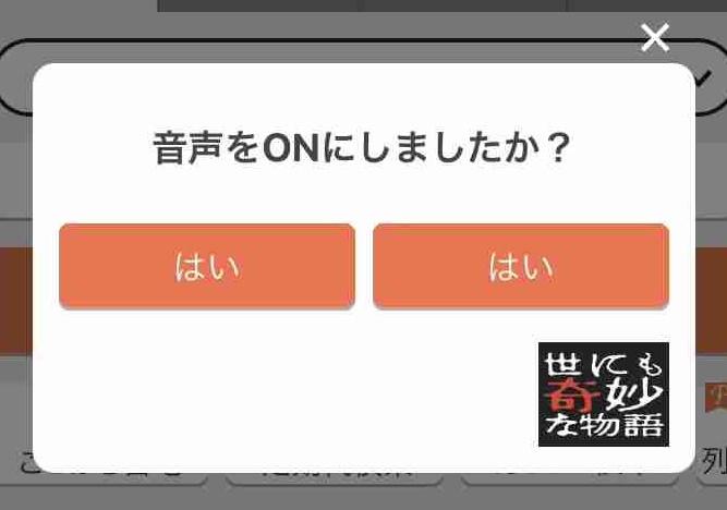 f:id:shohei_info:20180513085444j:plain
