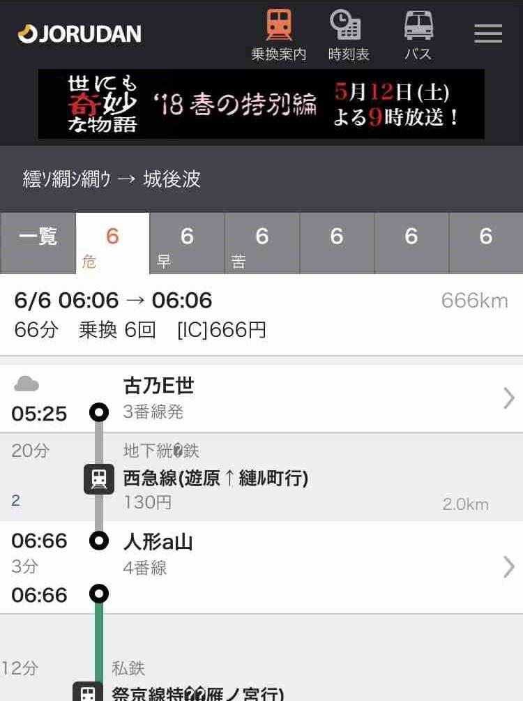 f:id:shohei_info:20180513085540j:plain