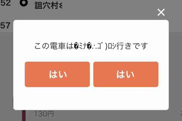 f:id:shohei_info:20180513085759j:plain