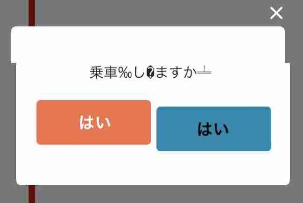 f:id:shohei_info:20180513090305j:plain