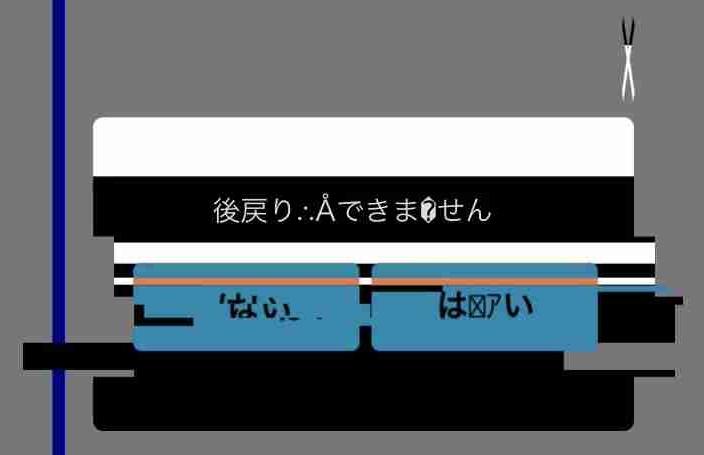 f:id:shohei_info:20180513090400j:plain