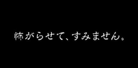 f:id:shohei_info:20180513091602j:plain
