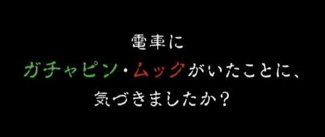 f:id:shohei_info:20180513091700j:plain