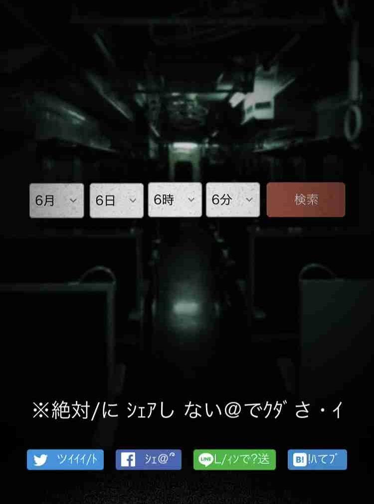 f:id:shohei_info:20180513091822j:plain